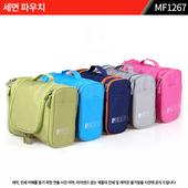 여행가방,세면가방,세면 파우치 : MF1267