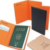 SIMPLIFE 심플라이프 여권케이스(오렌지)