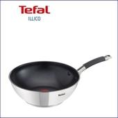 테팔 일리코 스테인레스 볶음팬(wok) 28cm