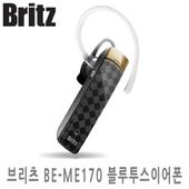 브리츠 BE-ME170 블루투스이어폰