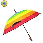 55 무지개(가로) 곡자 장우산
