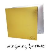 wingwing 종이 케이스