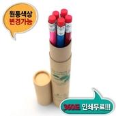 육각지우개 연필 5본입세트