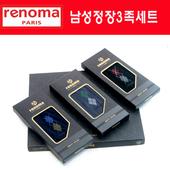 레노마남성3족/남성양말/브랜드양말/세트양말/정장양말