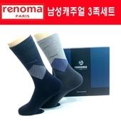 레노마양말/캐주얼세트/3족세트/양말세트