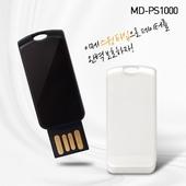 MD-PS1000 USB메모리 4G[4G-64G]