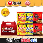 오뚜기/농심/삼양 라면선물물세트(6개입)