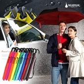 (장우산)리버설 AUTO 거꾸 우산 특허제품