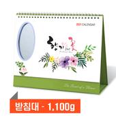 [달력]향기그리고꽃(타원거울) 탁상캘린더/카렌다