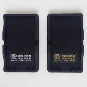 [차량용품]논슬립스마트폰거치대[실크인쇄]