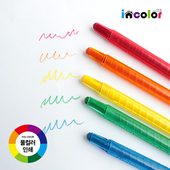 잘 써지는 비비드 돌돌이 색연필