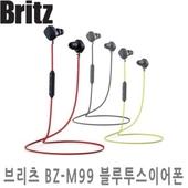 브리츠 BZ-M99 블루투스이어폰