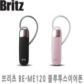 브리츠 BE-ME120 블루투스이어폰