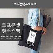 가방 에코백/면 로프끈캣크로스백/캔버스백 크로스백