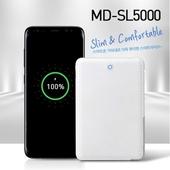 [보조배터리(휴대폰)]MD-SL5000 보조배터리