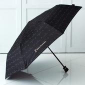 로베르타 3단 클래식 수동우산