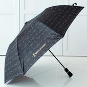 [2단우산]로베르따 2단 클래식 자동우산