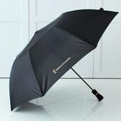 [2단우산]로베르따 2단 무지 자동우산