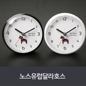 노스유럽 달라호스 흡착방수시계