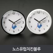 노스유럽 치킨블루 흡착방수시계