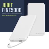 쥬비트 파인(FINE)5000보조배터리 아이폰8핀젠더 포함