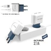 [엑티몬]가정용충전기2.1A-MON-TI-212
