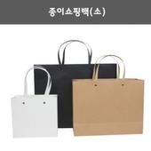 생활잡화 종이쇼핑백 소 /크라프트쇼핑백 종이봉투 포장봉투