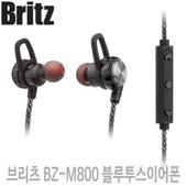 브리츠 BZ-M800 블루투스이어폰