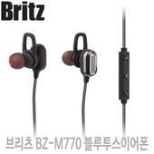 브리츠 BZ-M770 블루투스이어폰
