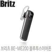브리츠 BE-ME200 블루투스이어폰