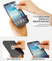 휴대폰 액정클리너 28x28mm