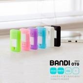 반디 USB&OTG 리더기