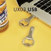 레빗 UX03 오프너형 USB메모리 (4GB)