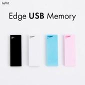 레빗 엣지(EDGE) USB메모리 (8GB)