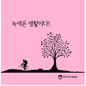축제 행사 맞춤 손수건/스카프/두건