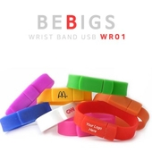 [비빅스]밴드형USB메모리(WR01) 8G