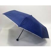 독도우산3단실버