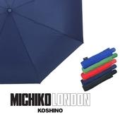 미치코런던 3HHL00F2 3단완전자동우산