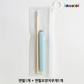incolor 고주파 문구세트_3(연필,지우개)