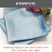 [청소용품]유리싹싹이(대)/ 유리닦이.청소용품.유리전용타올