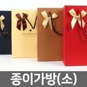리본종이쇼핑백(소)