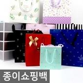 리본종이쇼핑백(중)