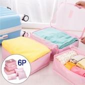 여행용파우치(6종)/폴딩백/보스턴백/여행가방