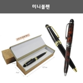 [장난감/학용품] 미니볼펜/볼펜.필기구.학용품