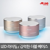 JB.lab 블루투스스피커 CL100