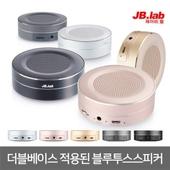 JB.lab 블루투스스피커 CL200