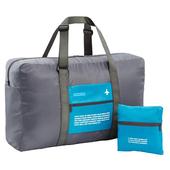 여행용폴딩빅백/여행용가방/캐리어결합