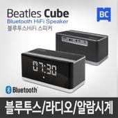 BeatlesCube 블루투스스피커 FM라디오시계알람 TF/USB재생
