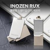이노젠 Rux OTG USB (64G)