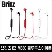 브리츠 BZ-M330 블루투스이어폰